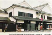 新吉井団地