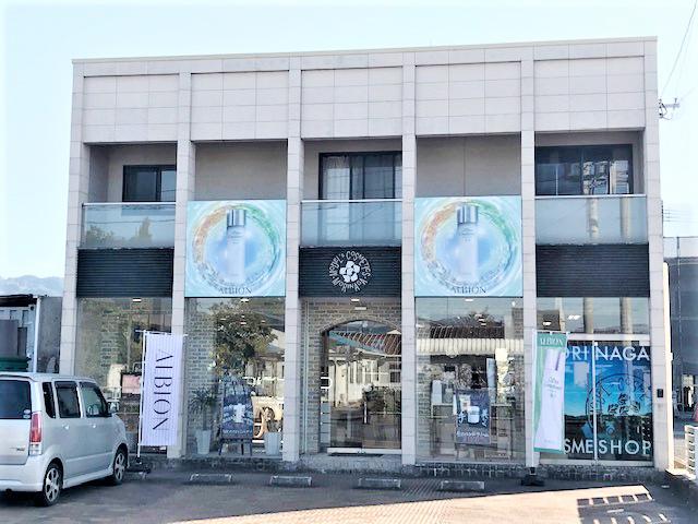 有限会社モリナガ 店舗新築工事