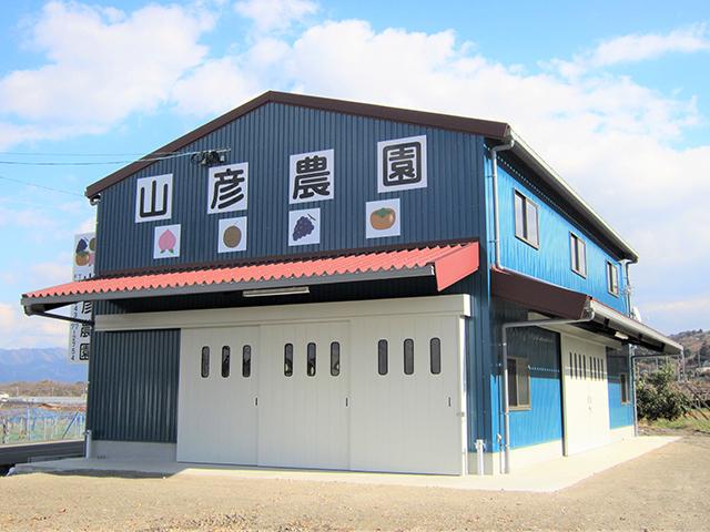 上村様 農業倉庫