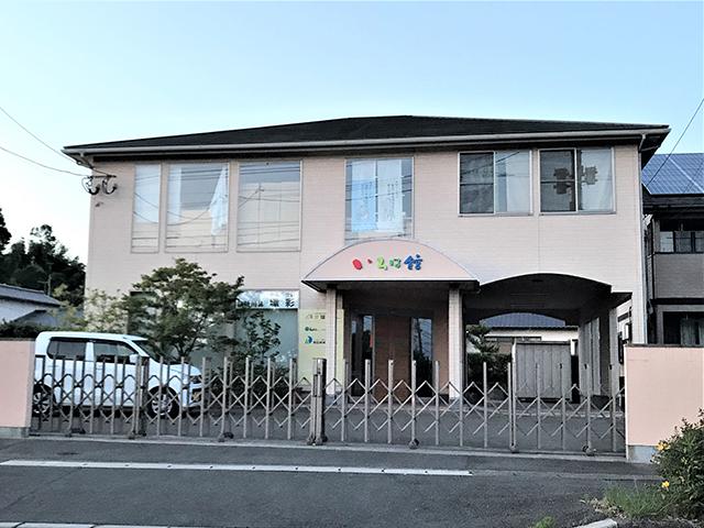 新日本緑地株式会社「いろは館」